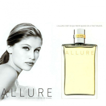 Chanel - Allure, 100 ml